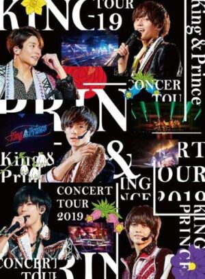 "<span class=""title"">King&Prince キンプリ DVD 初回 限定 キンプリグッズ</span>"